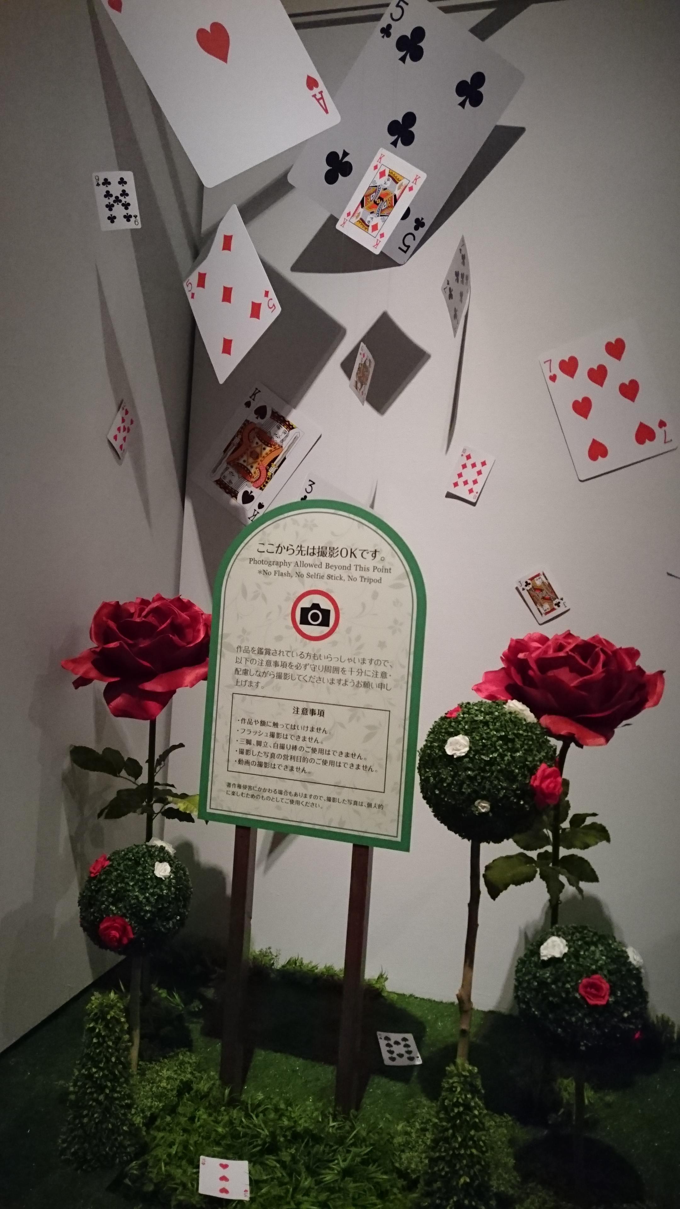 http://www.810810.co.jp/blog_healthy/DSC_0161.JPG