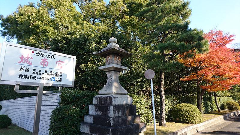 http://www.810810.co.jp/blog_houkan/2017/12/10/DSC_0127H.jpg