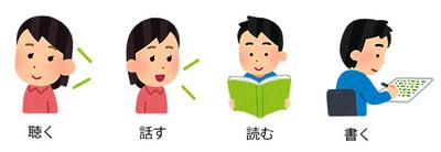 田村さんブログ画像-2.jpg