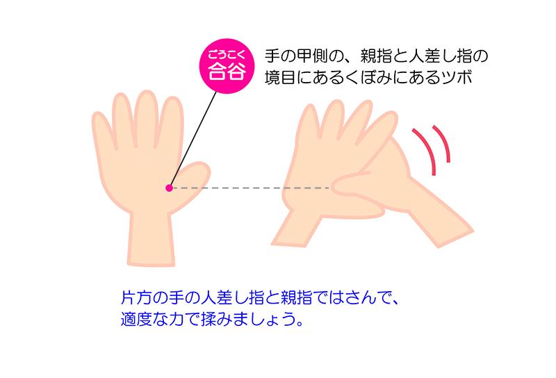 http://www.810810.co.jp/blog_houkan/blpg1_3%E6%9C%88%E3%83%96%E3%83%AD%E3%82%B0%E3%80%80%E7%B5%B5.jpg