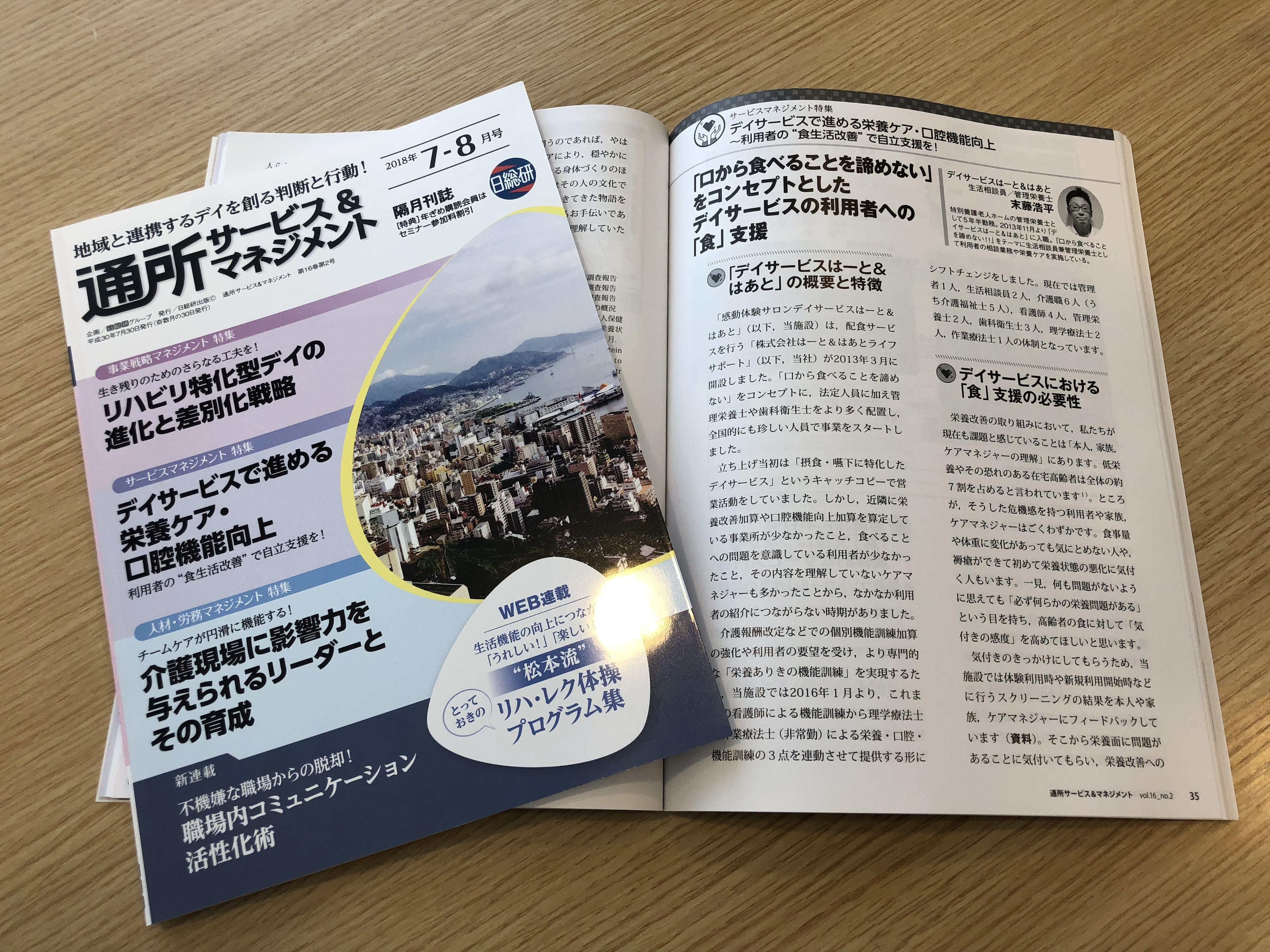 http://www.810810.co.jp/blog_run7/%E5%86%99%E7%9C%9F%202018-07-20%2014%2045%2046.jpg