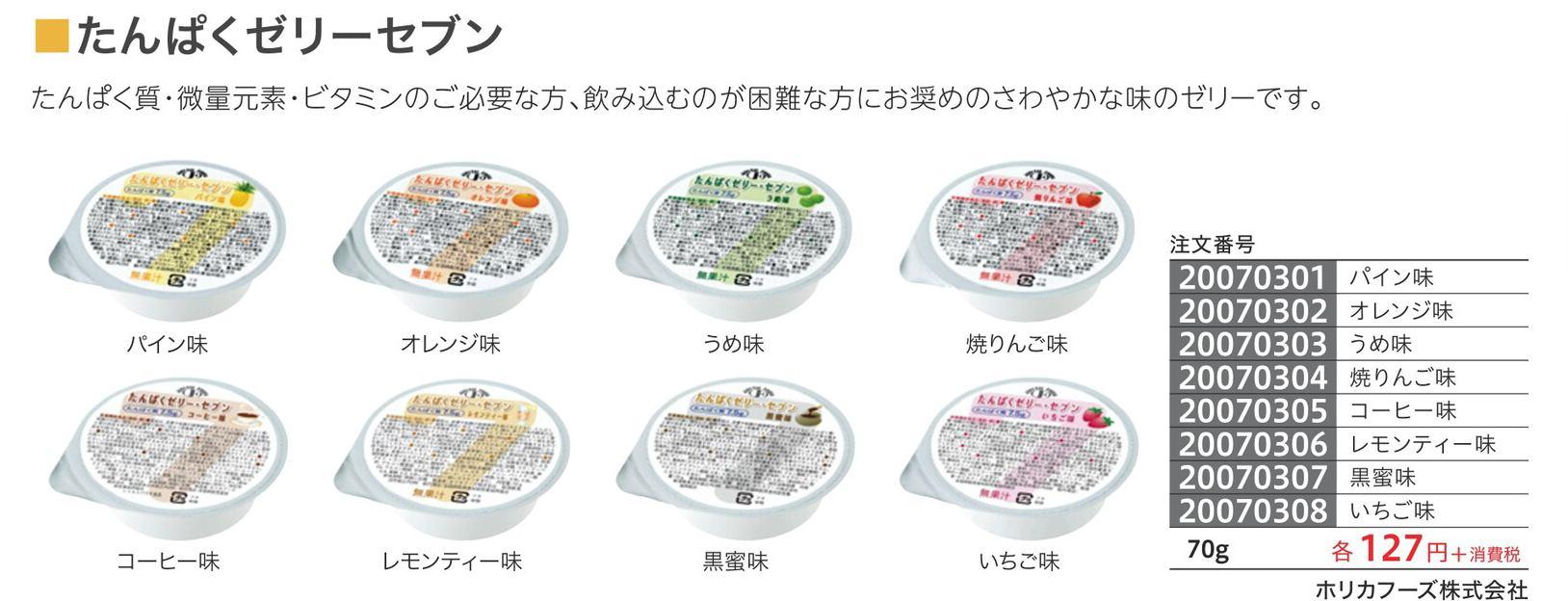 http://www.810810.co.jp/blog_run7/0052_0008.jpg