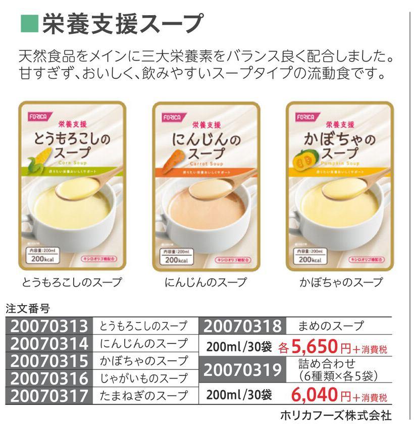 http://www.810810.co.jp/blog_run7/0068_0005.jpg