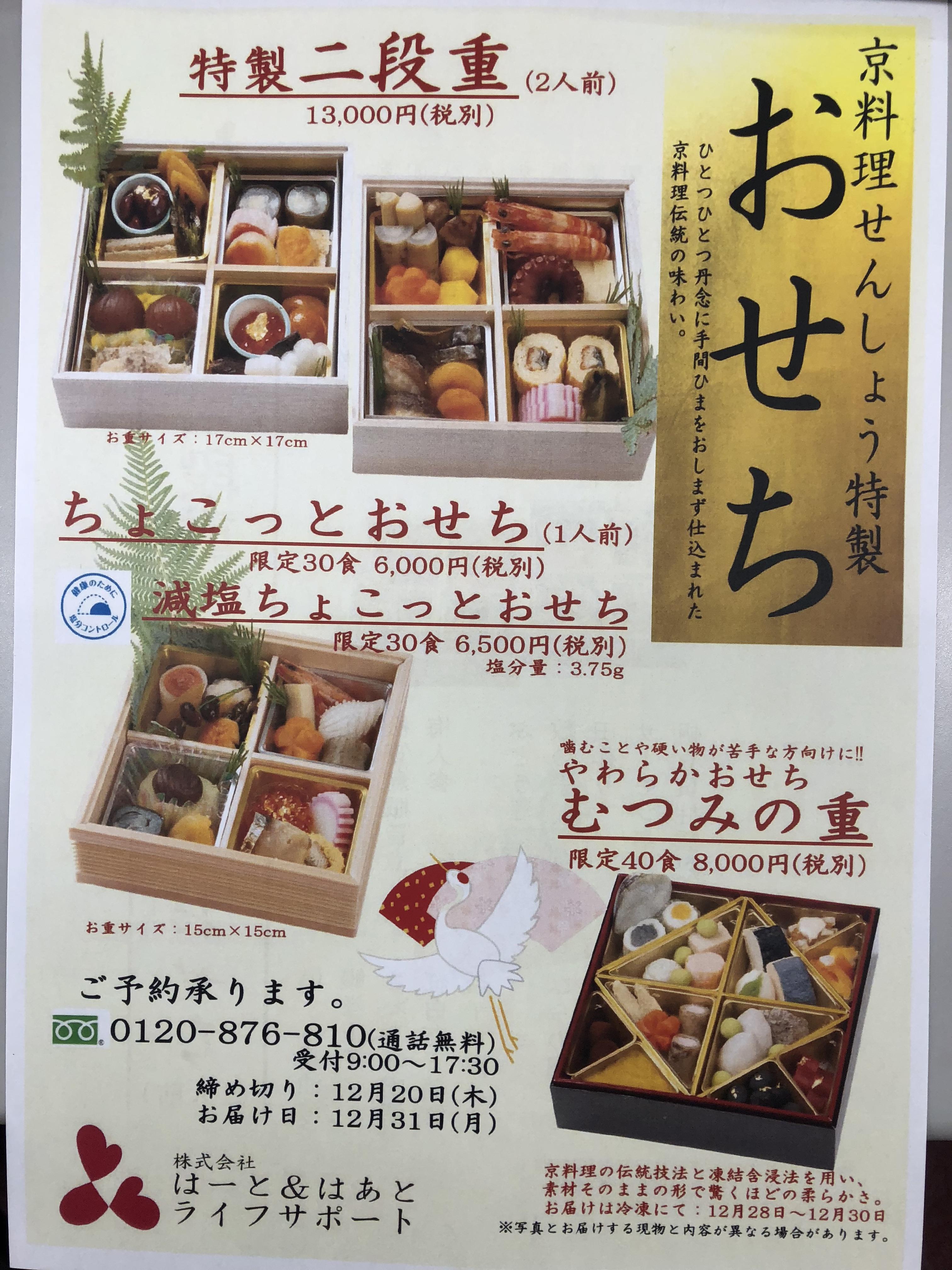 http://www.810810.co.jp/blog_run7/017.JPG