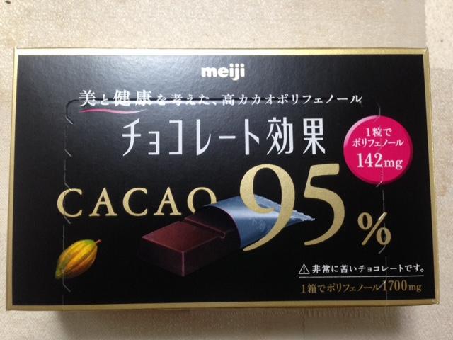 http://www.810810.co.jp/blog_run7/0315/IMG_0458.JPG
