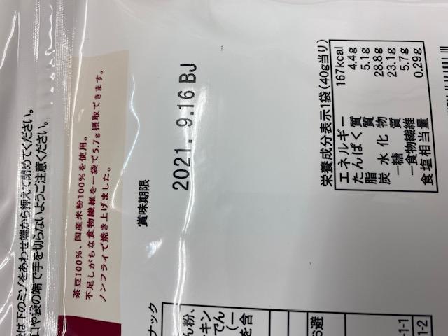 https://www.810810.co.jp/blog_run7/0631/IMG_2763.jpg