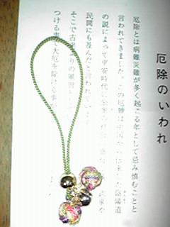 http://www.810810.co.jp/blog_run7/201311112152000.jpg