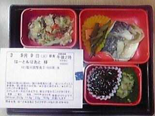 http://www.810810.co.jp/blog_run7/201409091952000.jpg