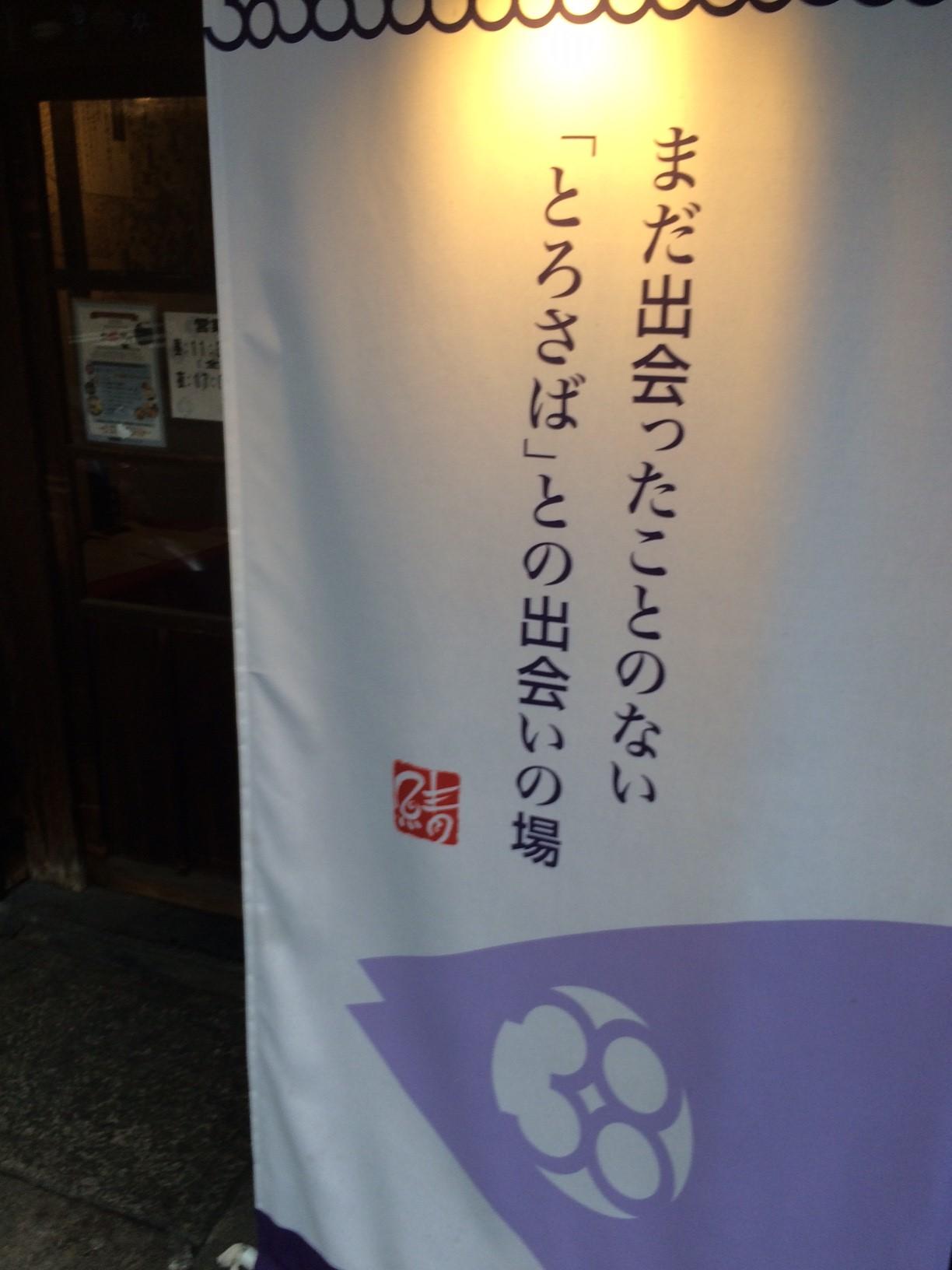http://www.810810.co.jp/blog_run7/2016041901/IMG_1539.JPG