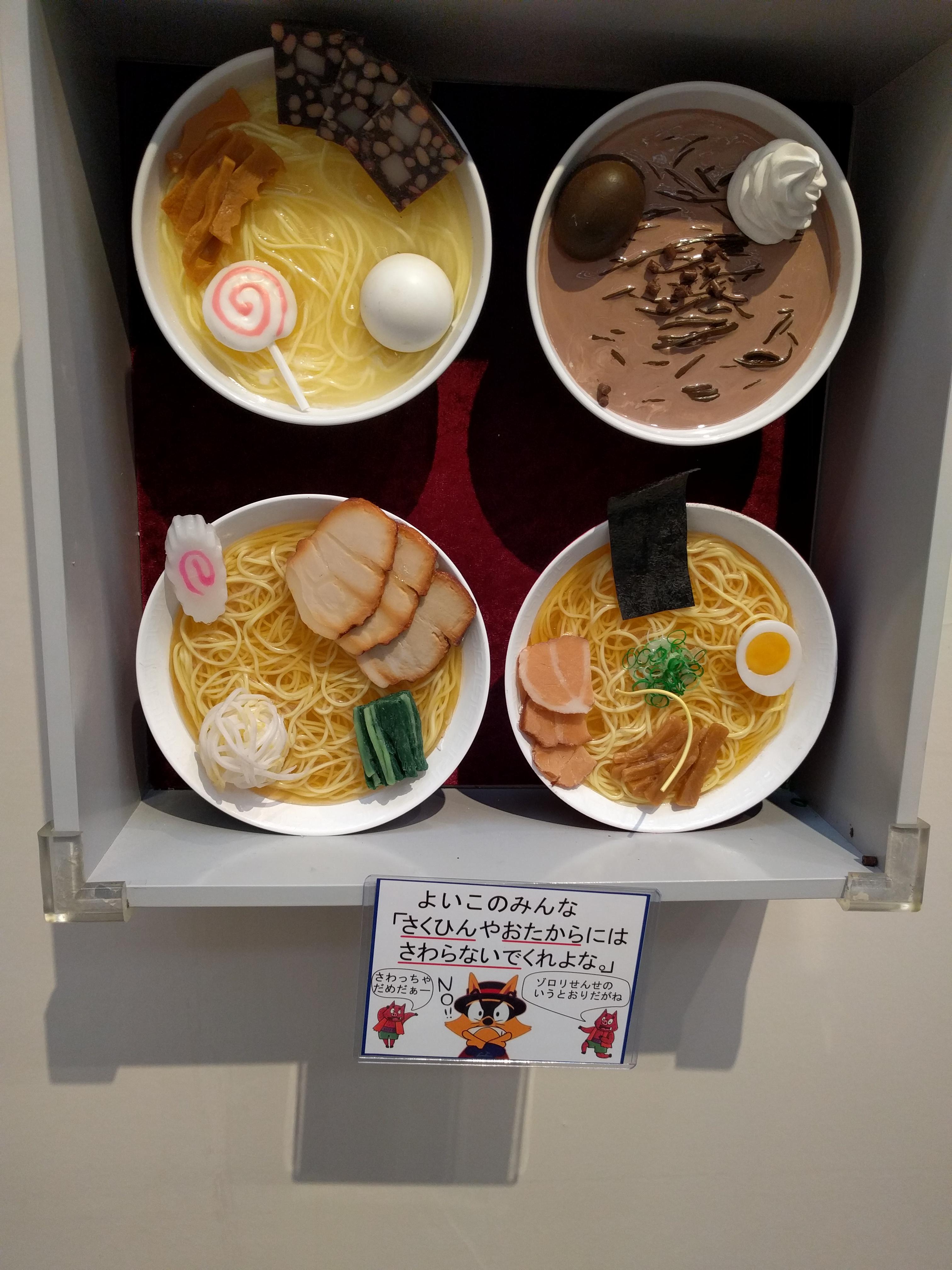 http://www.810810.co.jp/blog_run7/2017/08/08/IMG_20170805_145143.jpg