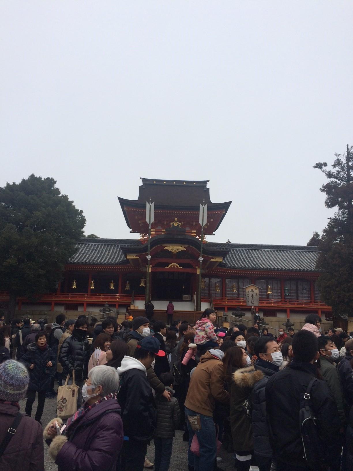 http://www.810810.co.jp/blog_run7/2018020401/IMG_2244.JPG