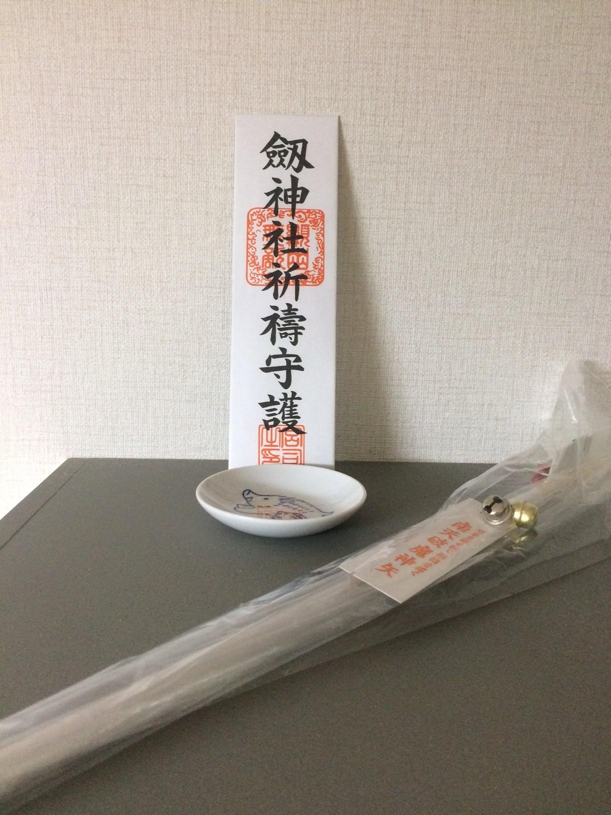http://www.810810.co.jp/blog_run7/2019010701/%E6%AD%A3%E6%9C%88.JPG