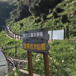 http://www.810810.co.jp/blog_run7/201902/IMG_1998.jpg