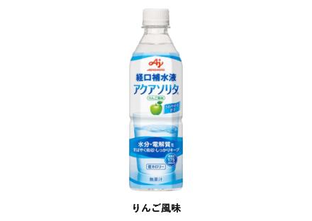 http://www.810810.co.jp/blog_run7/2020/08/13/item_aquasolita.png