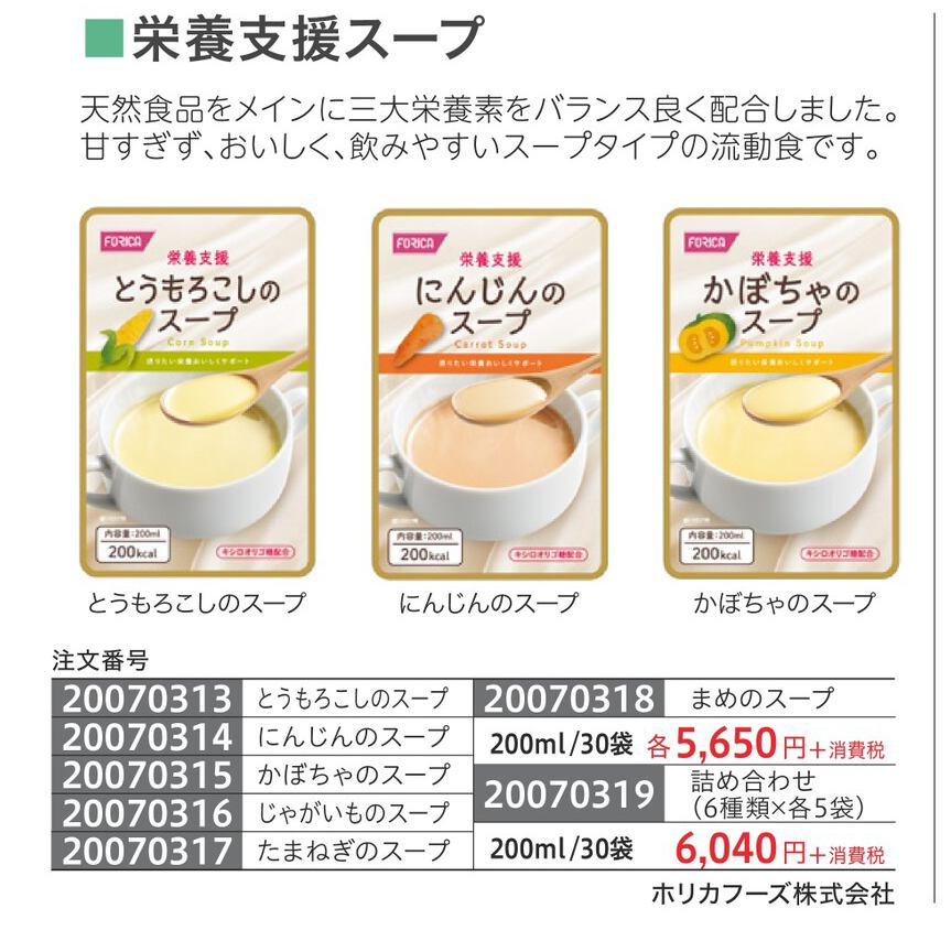 https://www.810810.co.jp/blog_run7/2021/02/25/0068_0001%20%281%29.jpg
