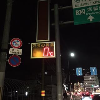 http://www.810810.co.jp/blog_run7/IMG_0047.JPG