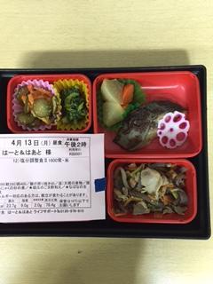 http://www.810810.co.jp/blog_run7/IMG_0158.JPG