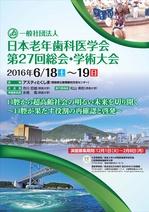 meet27_poster-001.jpg