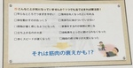 image1.jpeg運動.jpeg