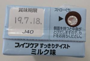 _20190426_103708.JPG