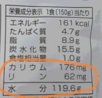栄養成分表示⑥.png
