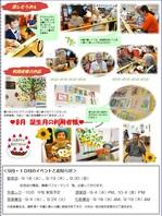 8月ブログ2.jpg