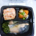 鮭の塩焼き.JPG