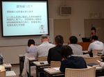 サポーター養成講座.JPG