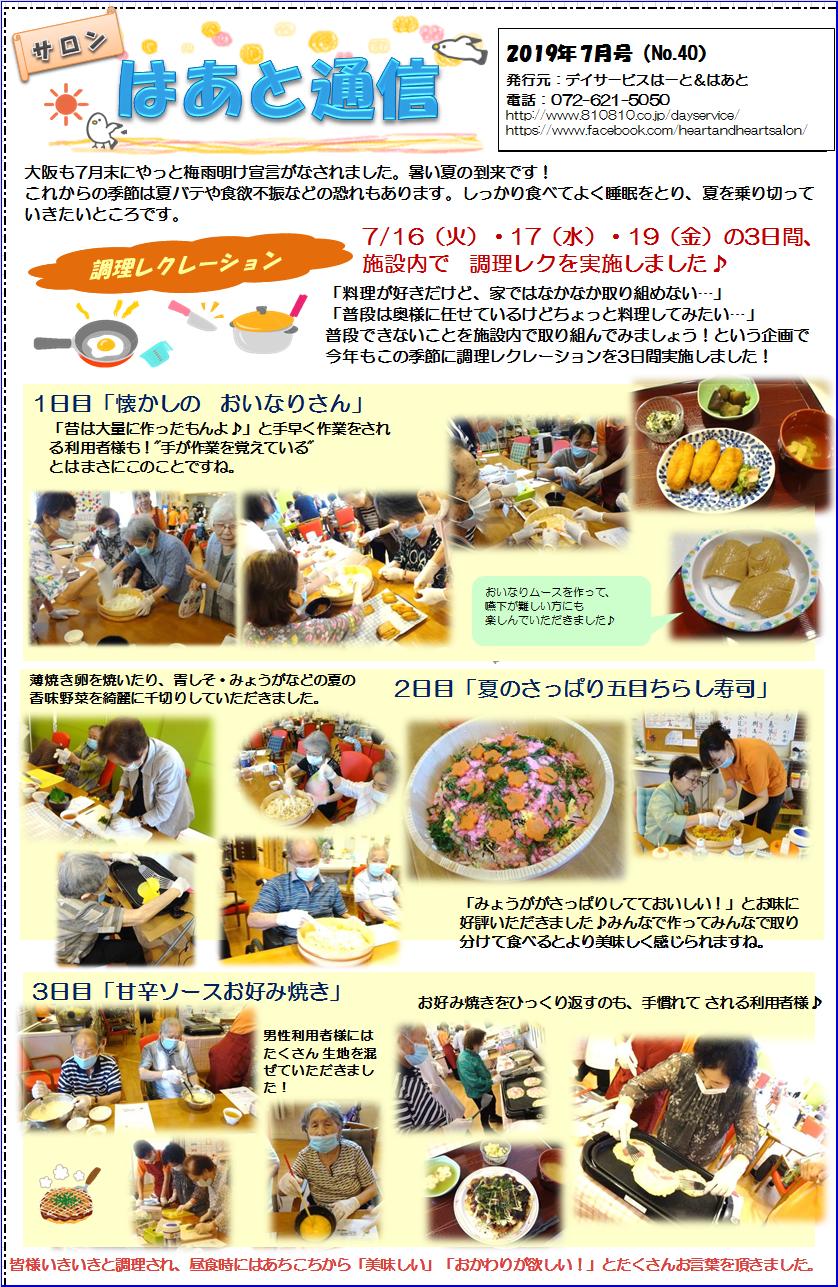 http://www.810810.co.jp/blog_run7/burogu1.png