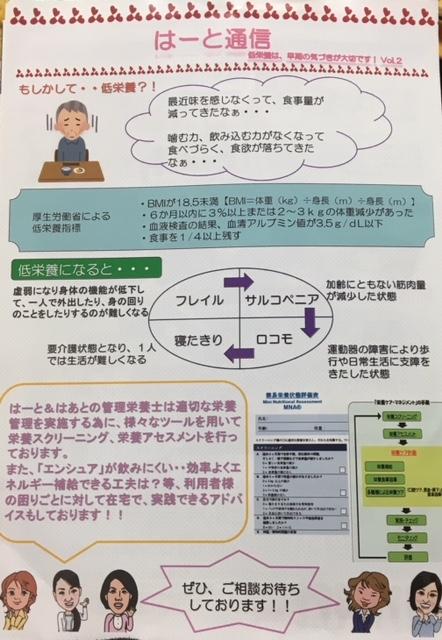http://www.810810.co.jp/blog_run7/image1.jpeg%E3%80%80%E3%81%AF%E3%81%82%E3%81%A8%E9%80%9A%E4%BF%A12.jpeg