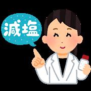 https://www.810810.co.jp/blog_run7/medical_enbun_genen.png