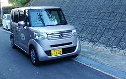 photo_hananosato02.jpg