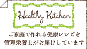 Healty Kitchen